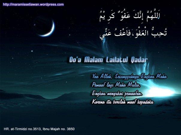 Amalan dan Doa Di Malam Lailatul Qodar